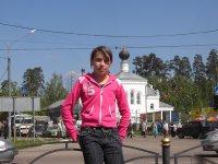 Яна Никитина