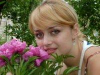 Алина Брокерт
