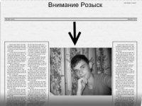 Steek___ Deniska