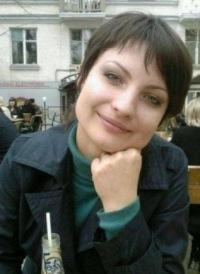 Ольга Матвеева, Оргеев