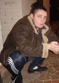 Жорик Григорьев