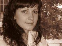 Ксюша Федотова