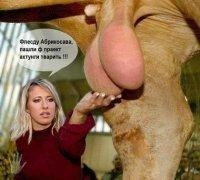 Софья Адмейко