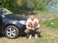 Dima Kolomiez
