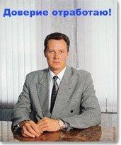 Юрий Уланов