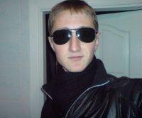 Андрей Осыка, 18 октября 1988, Житомир, id16862858