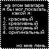 Вре Рпрп