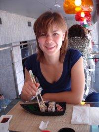 Наталія Дзьоба