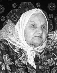 Лиза Кузя