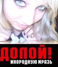 Анастасия Ширяева