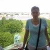 ВКонтакте Юлия Сельская фотографии