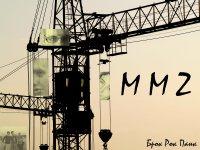 Mmz Квартиракреатива