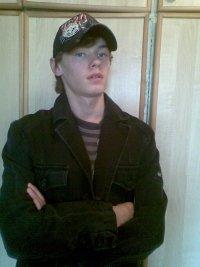 Дима Прокошев