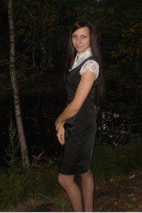 Мария Завалинова