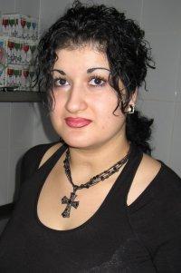 Нарине Касумян, Горис
