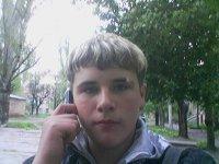 Иван Черний