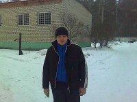 Алишерчик Изомов, Каган