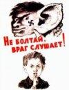 $$$ MIB - Люди в бизнесе $$$ Ярославль $$$