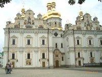 Украинская Московского патриархата