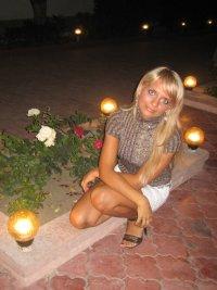 Ирина Кулинкович