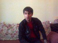 Тарон Нинаян