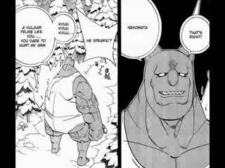 Osorezan Revoir Atashi no Nakani 2 2