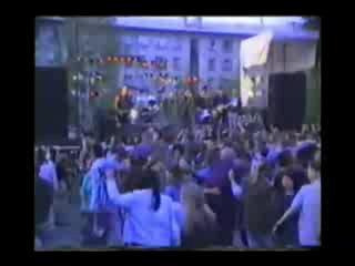 Vennaskond - Musta lipu valgusesTartu musa 1993