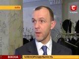 Эротика в Верховной раде Украины