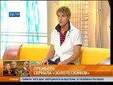 Алексей Воробьев на канале Россия1  Премьера сериала