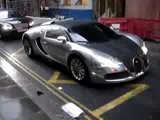 Bugati Vayron