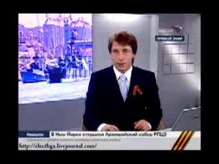 реплики ведущих на тв :)