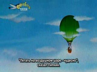 How High is the Sky / рус.субтитры