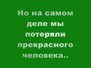 в память о СИЕШИРЭН(она была самым самым самым лутшим гл. мадоратором на сайте www.smeshariki.ru а тагже в шарараме)