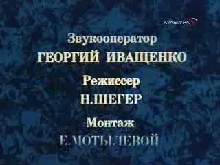 «Дорогою добра», из фильма «Маленький Мук» 1983 г.