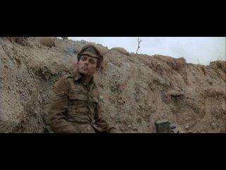 О, что за чудесная война / Oh! What a Lovely War (1969) (БКиС)
