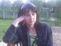 Татьяна Серпикова, 20 сентября 1979, Киев, id6163658