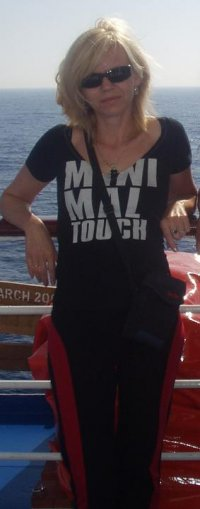 Таня Ясинская, Nazareth