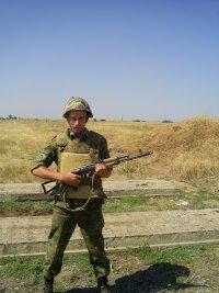 Дмитрий Афанасьев, 10 апреля 1986, Ростов-на-Дону, id7629139