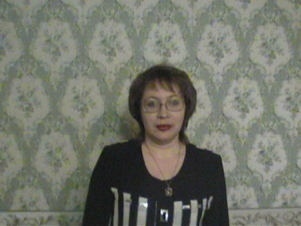 слотина ольга ивановна 37 лет гуково