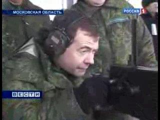 Медведев Терминатор облуч