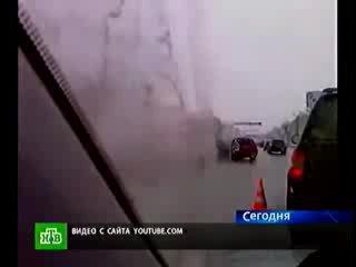 ГИБДД показала видеозапись аварии (НТВ)