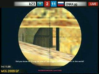 К23 vs CMAX.gg de_dust2 WCG 2009