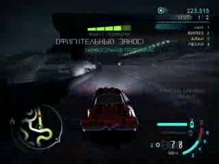 NfS Carbon Drift on Charger RT