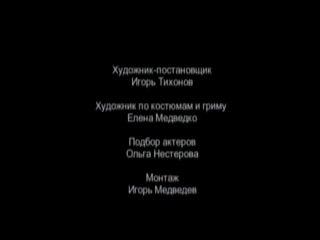 Бальзаковский возраст или все мужики сво 3 сезон 1 и 2 серии