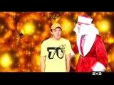 2 Гига Любви - Дед Мороз существует!