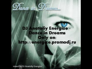 DJ Anatoliy Energize - Dance in Dreams (mix)