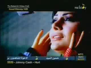 nancy agram hayfa wahbi yori markadi deena hayek and joe ashkar - Marathoon