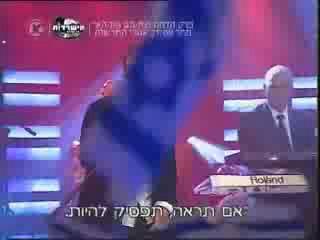 David D'Or Tishmor al haolam yeled смотреть онлайн без регистрации