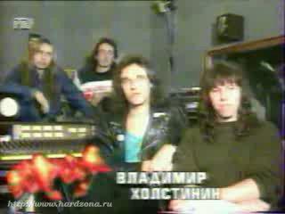Ария - Паранойя (Булгаков в программе Джунгли на РТР, 1994)