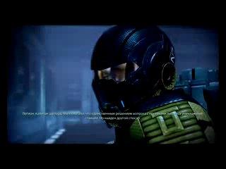 Mass Effect 2 - начало миссии атаки на корабль Гетов